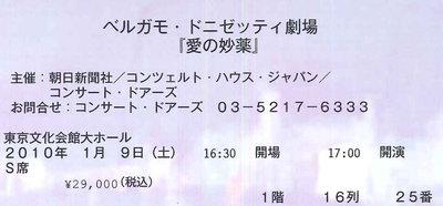 '10.1.9-Aino-myouyaku.jpg