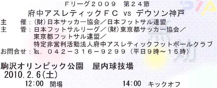 2010.2.6-sakka-.jpg