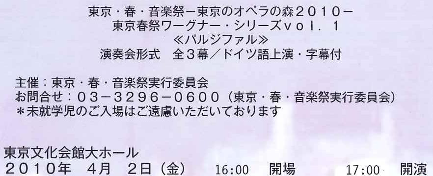 2010.4.2-wa-guna-.jpg