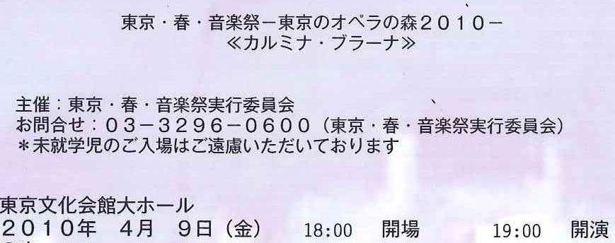 2010.4.9-karumina.jpg